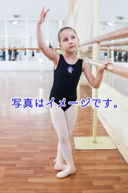 バレエの子